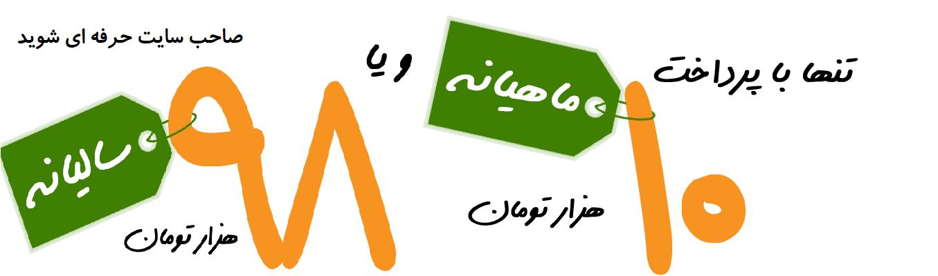 سایت ساز آی آر وب